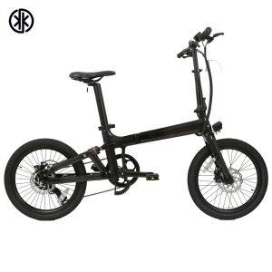KK7016 Full Carbon Fibre Folding E-Bike