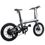 Magnesium Alloy Folding Electric Bicycle